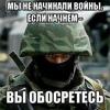 Вадим Стефаненко