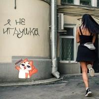 Личная фотография Оксаны Маисеевой