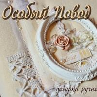 Фотография профиля Особый Повод ВКонтакте