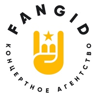 Логотип FanGid.com - концерты по заявкам!