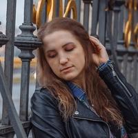 Фотограф Гавриленко Ксения