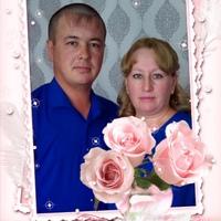 Фотография страницы Юлии Нурутдиновой ВКонтакте