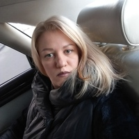 Фотография анкеты Алеси Демидюк ВКонтакте