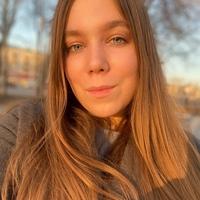 Дарья радченко работа для девушек в волковыске