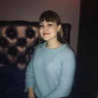 Фотография профиля Лианы Зайнутдиновой ВКонтакте