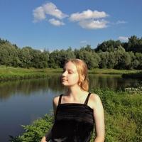 Дарья Ходикова