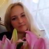 Ирина Глазунова