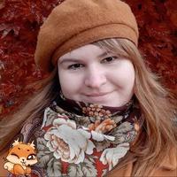 Личная фотография Татьяны Смиян ВКонтакте