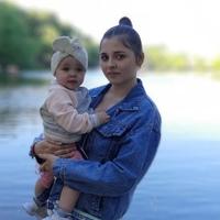 Личная фотография Анастасии Самойловой
