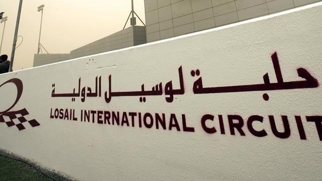 Гонку MotoGP на Гран При Катара 2020 отменили из-за коронавируса