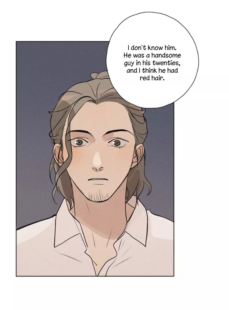 Here U are, Chapter 137: Side Story 3, image #32