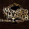ПРИ: Monster Hunter: Новые Следы.