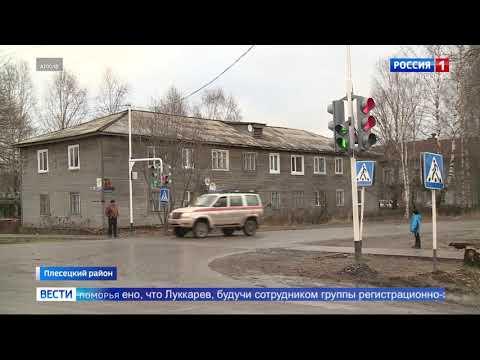 Прокурором утверждено обвинение в отношении бывшего сотрудника ГИБДД ГТРК Поморье от 28 10 2020