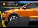 Шторки Трокот! Автошторки TROKOT - Тонировка автомобиля нового поколения!