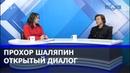 Шоу-бизнес обесценен! / ТЕО ТВ 16