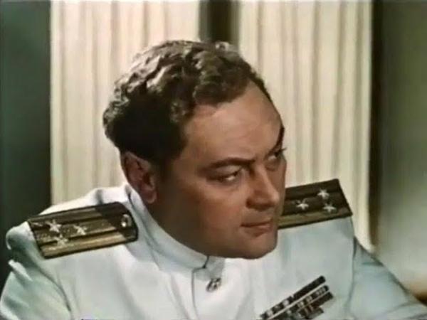 Капитаны голубой лагуны 1962 г из собрания Госфильмофонда СССР