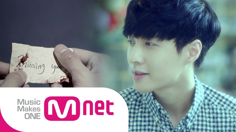Mnet EXO 902014 엑소 레이가 재해석한 'Fly To The Sky Missing You' 뮤비 EXO LAY's Missing You M V Remake