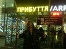 Фотоальбом Никиты Джигурды