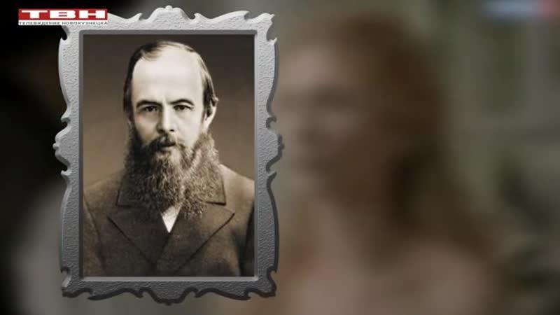 Гоголевка Вместе с Достоевским приглашает художников