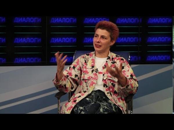 Диалоги В гостях арт директор Волгафест 2020 Анастасия Альбокринова