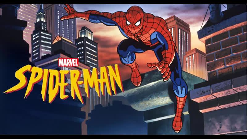 VHS навсегда / Человек-паук (1994) мультсериал