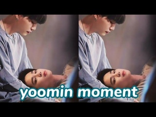 yoonmin moments that will make you soft (100%) pt2