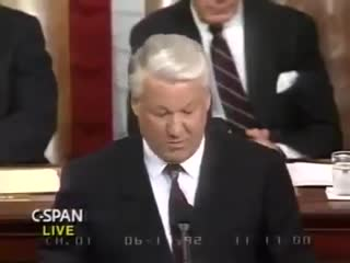 Выступление Ельцина в конгресс США 1992 год