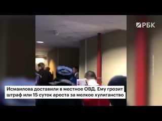Исмаилов vs Минеев. Конфликт приглашенных гостей ММА привел к массовой драке с задержаниями