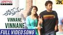 Vinnane Vinnane Full Video Song Tholi Prema Video Songs Varun Tej Raashi Khanna SS Thaman