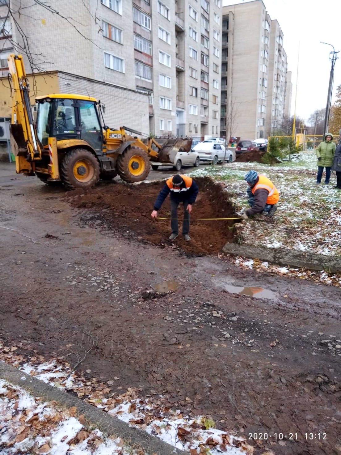 Ул. Р. Ердякова, 18. Подготовка участка для