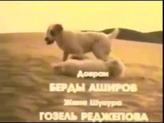 Охламон - фильм о Туркменском Алабае.