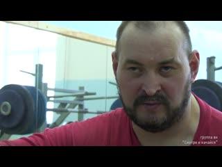 Риф Гадиев о стимул в спорте