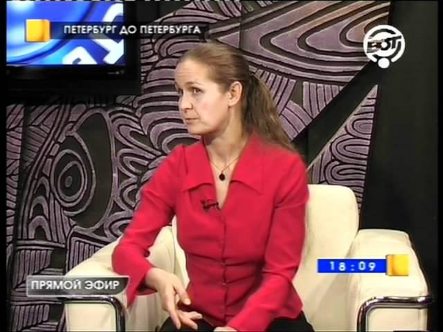 Петербург до Петербурга N18. Ландскрона - Ниеншанц.