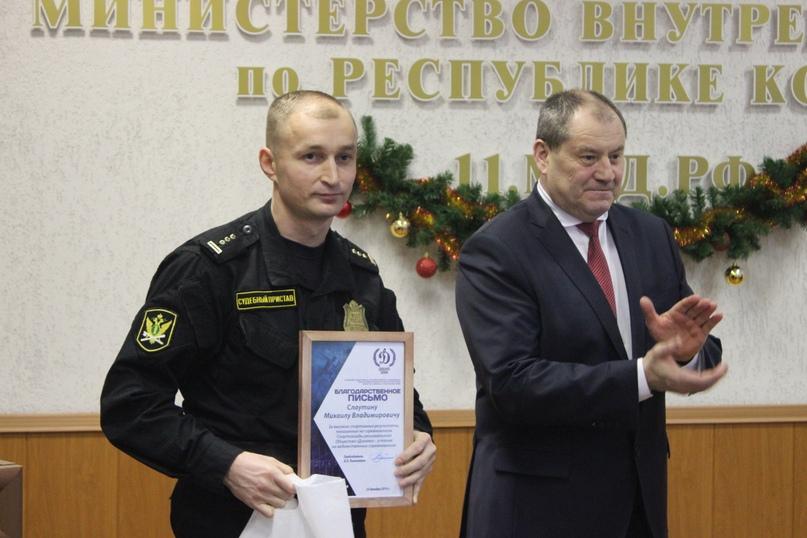 Слаутин М.В. и Половников В.Н.