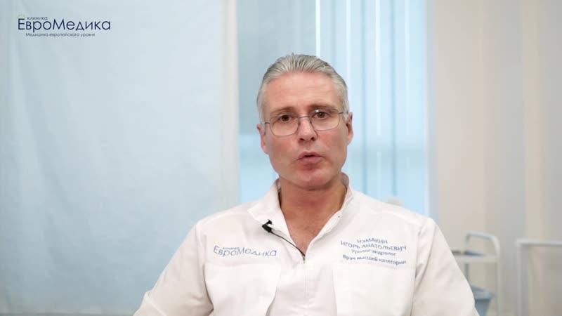 Простатит клиники в спб калькулезный простатит и его лечение