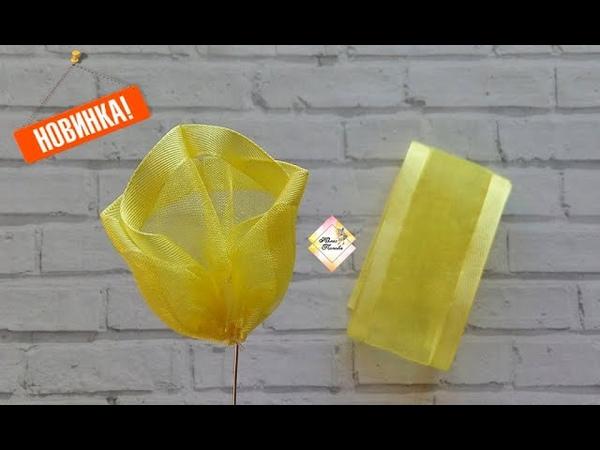 Новенький лепесток Канзаши МК New petal Kanzashi MK