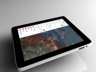 Установите apple ios приложение militarymaps для iphone и ipad
