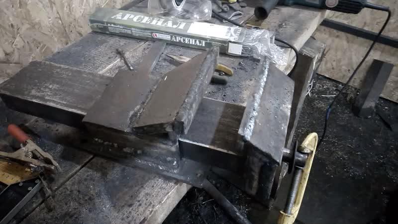 Тиски из металлолома