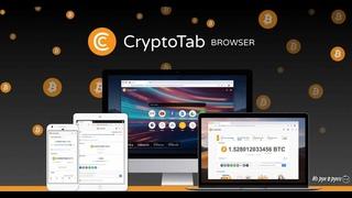 CryptoTab Браузер   Лучший способ получать Биткойны ежедневно!