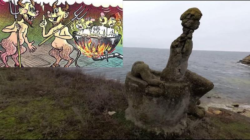 скульптура чертей из бетона на пляж в селе Новый Берислав 1985г