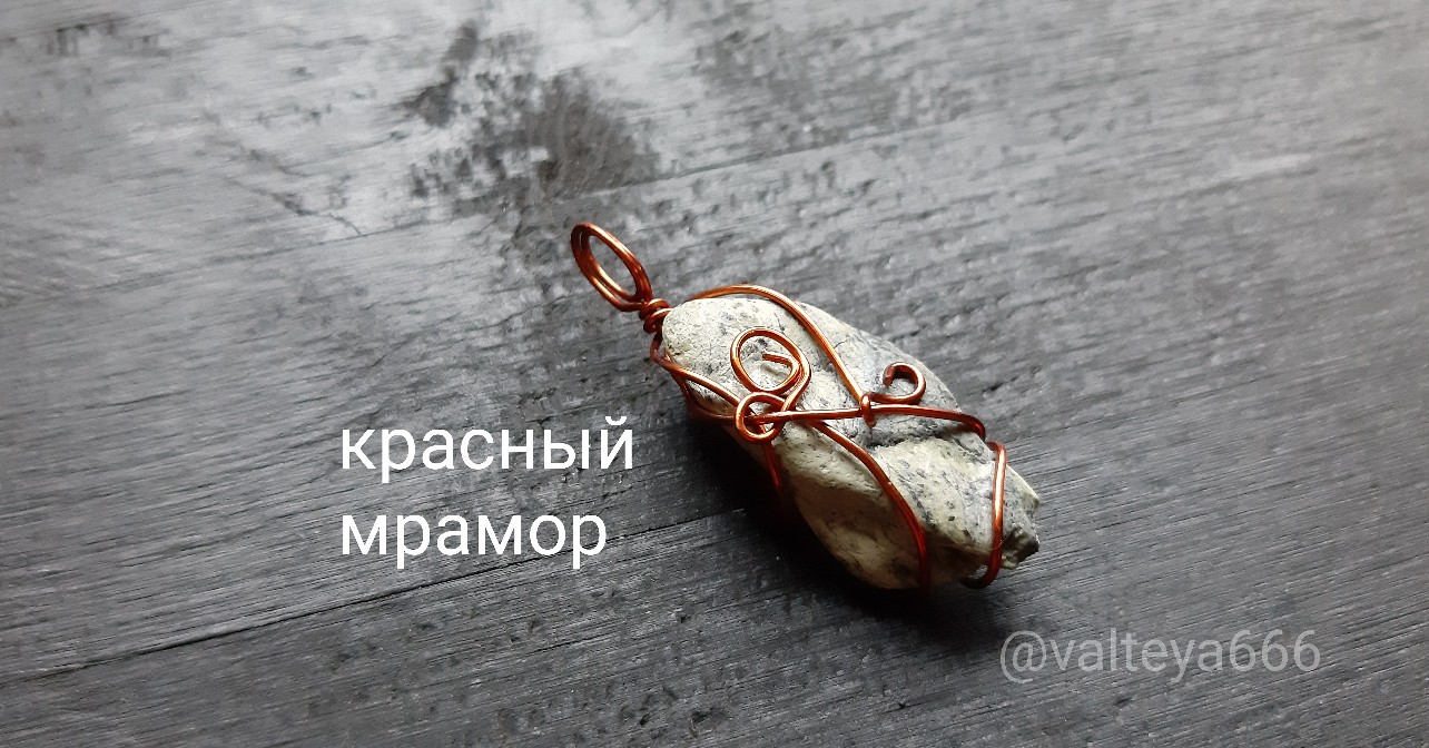 Натуальные камни. Талисманы, амулеты из натуральных камней YLC6aoqcg5k