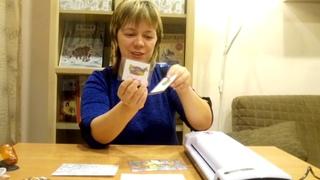 Мастер-класс по изготовление игрового набора Виммельбух (Бачанова С.Ю., воспитатель)