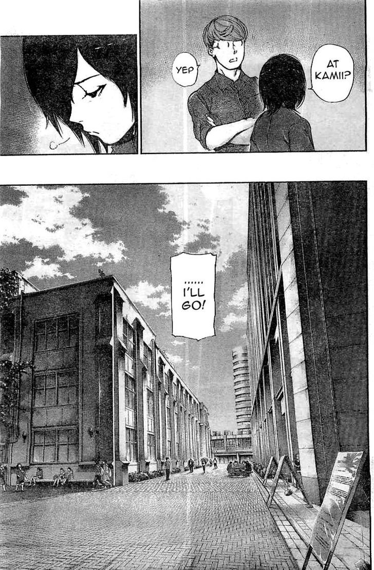 Tokyo Ghoul, Vol.12 Chapter 117 Dry Field, image #7