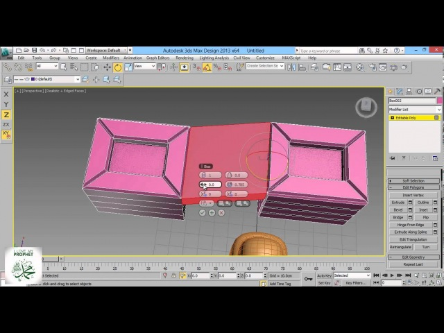 3Ds max Tutorials For Beginners Basics editpoly by omer kako W Voice