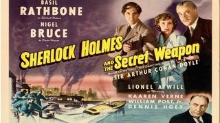 ШЕРЛОК ХОЛМС И СЕКРЕТНОЕ ОРУЖИЕ (1942) детектив по рассказам Конан Дойла
