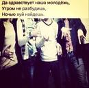 Фотоальбом Васи Шашиленко