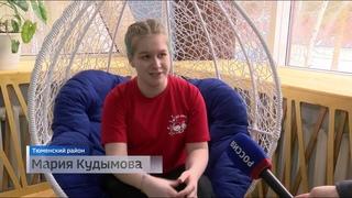 «Ребячья республика» учредила свой грант для талантливых тюменских подростков