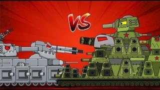 БИТВА ГИБРИДОВ   Мультики Про Танки (19 серия) cartoons about tanks