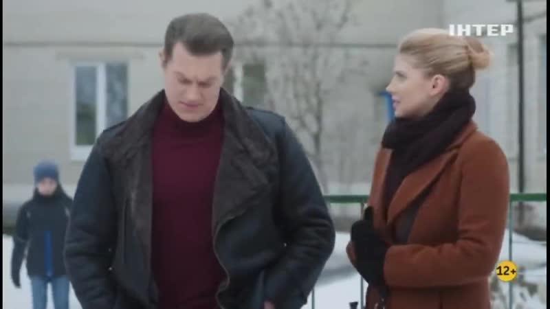 Русский сериал Голос ангела 1 4 серия 2019