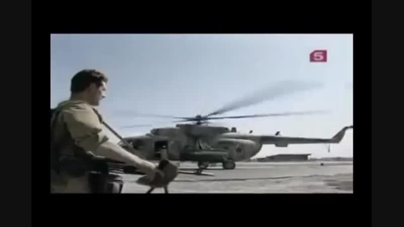 Откричат журавли Боль Афганской войны